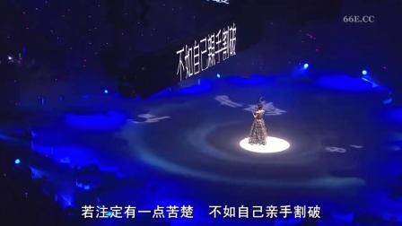 好心分手 - 卢巧音《Concert YY 黃偉文作品展 2012》2-14