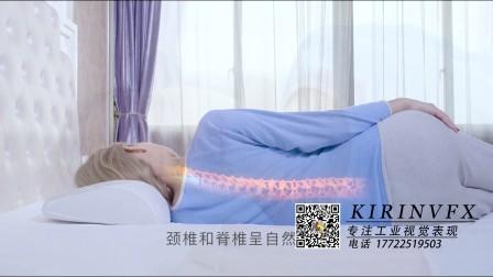 安雅思枕头展示动画@深圳产品动画三维动画
