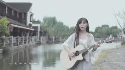 玩易吉他弹唱 丽江小倩《雨》小静