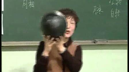 《看月亮》蘇教版科學六年級-南京市三牌樓小學:周蒨