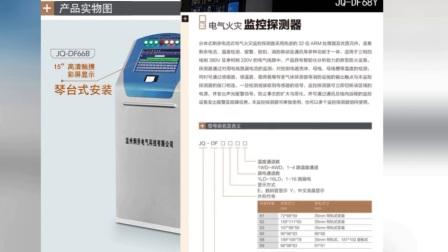 青岛临港门业有限公司 钢质防火门18857006226