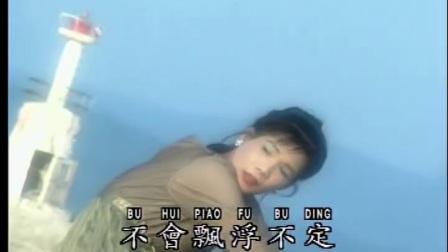 韩宝仪《爱你一万年》