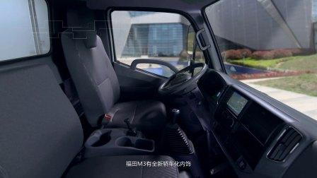 福田时代M3:轿车驾乘新体验