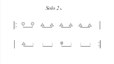 刘雍非洲鼓solo教学 一整套solo第二段