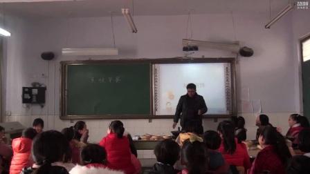 《美味早餐》小学劳动技术人教版四上-管城区小李庄小学:刘马强