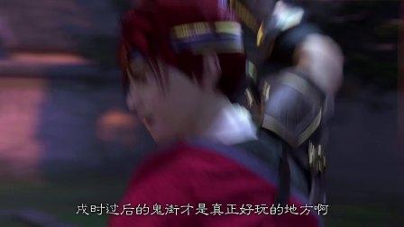 134136-优酷动漫_少年锦衣卫-170927-少年锦衣卫15s