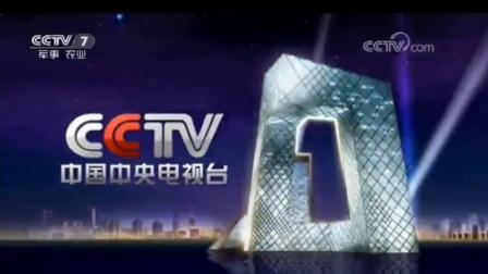 CCTV 7 测试卡