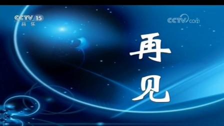 CCTV15 测试卡