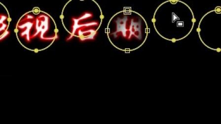 AE第四十七课 电影字幕 诗乐(VV703902 VV703963房间)