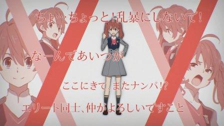 TVアニメ「ダーリン・イン・ザ・フランキス」キャラクターCM第3弾