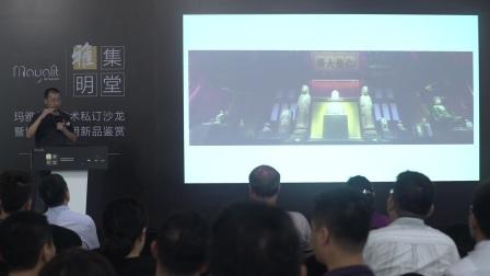 Mayalit玛雅博物馆文化私订沙龙北京站