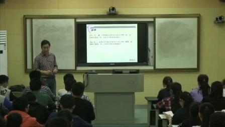 《排列》高二數學-江西鐵路中學:章建榮
