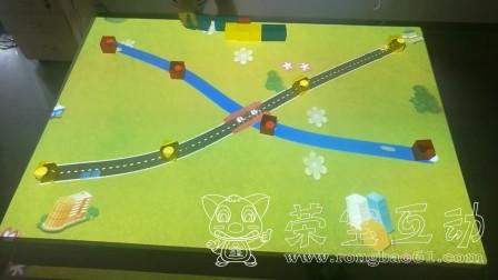 互动投影积木,儿童积木玩具 互动投影游戏 荣宝互动