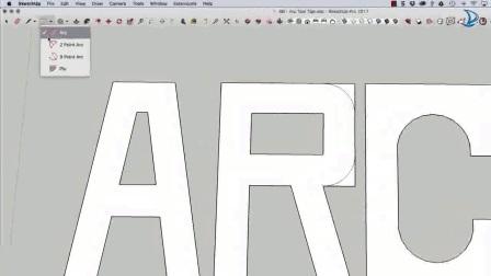 SketchUp技巧之圆弧工具