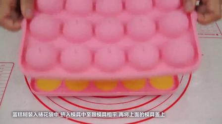 【番小茄Life】万圣节棒棒糖蛋糕