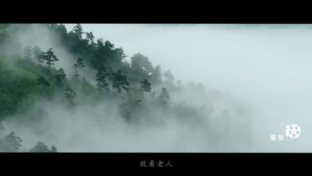 缙云城市招商宣传片—桃源之上