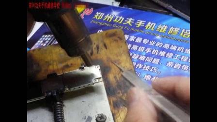 河南许昌手机维修中心-河南郑州功夫手机维修培训学校