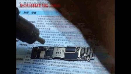 河南开封手机基本维修-河南郑州功夫手机维修培训学校