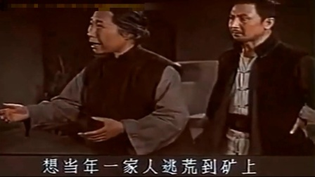 翻唱 京剧 节振国片段