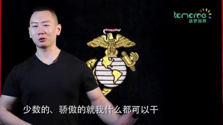 途梦--健身教练-康瀚。一个成功的美国大兵。