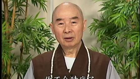 太上感應篇(有字幕) 087
