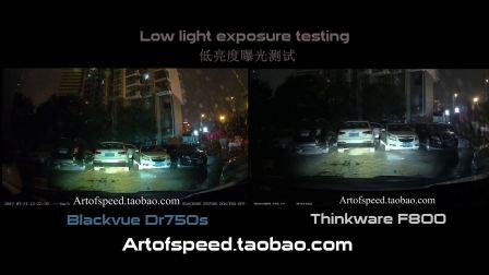 口红姬DR750S THINKWARE F800 PRO 低亮度测试