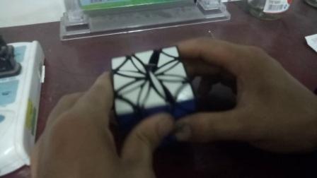 VID_20170927_211050