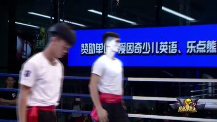 咏春拳擂台展示中国武魂 两人过招拳法快到眼花缭乱