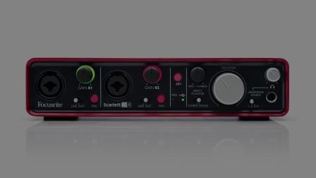 Focusrite  Scarlett 2i4 audio interface tutorial