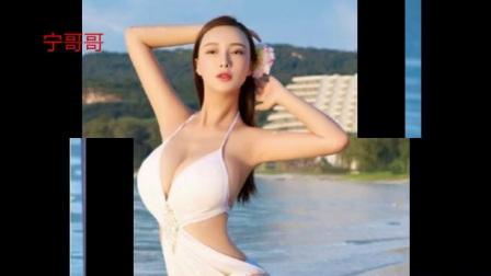 《一路向西》女主角王李丹妮海边大秀好身材 拍摄泳装写真