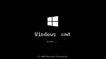 windows版本恶搞part1