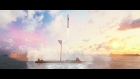 BFR _ Earth to Earth