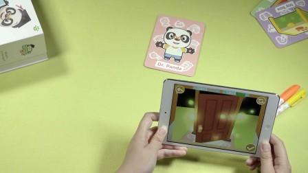 熊猫博士Plus:家居设计师 使用说明视频