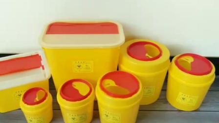 医疗利器盒锐器盒垃圾桶垃圾袋黄色圆方形垃圾桶1L2L3L4L5L6L8L15L