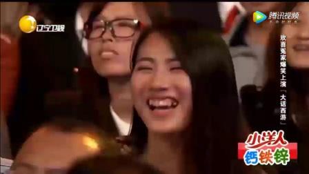 小沈龙 刘亮 白鸽 三个同台,超级幽默搞笑,观