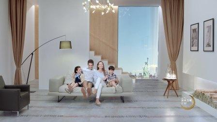 2017年马可波罗瓷砖15秒宣传片(国家品牌计划)