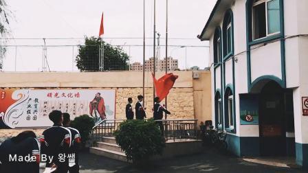 2017年9月26日,丹东曙光职专升旗仪式