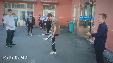 2017年9月21日午间,踢毽球比赛番外。