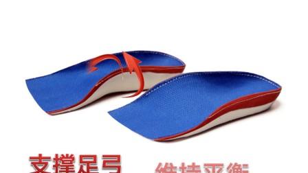 扁平足矫正鞋垫内八字足外翻平足XO型腿纠正