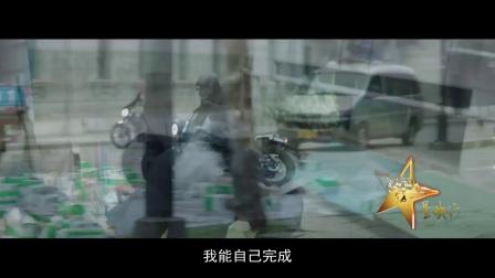 星映话-《极致追击:极致来袭》