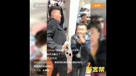 姚永纯_2017年9月29日 第二场直播回放