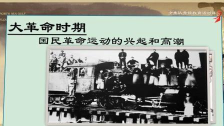 3年级 7-8月份 红领巾 心向党(上)-马雯