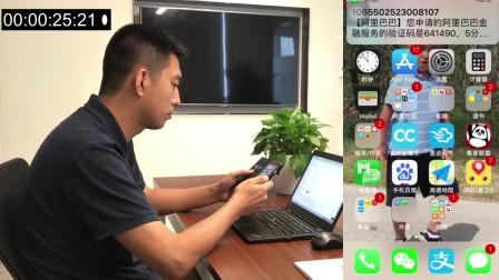 流水贷2.0操作流程视频