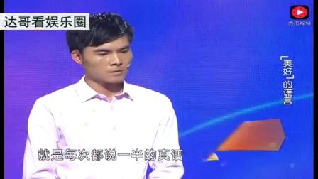 一转成双2017:豪爽东北姑娘打脸奇葩男友, 恋爱生活闻所未闻, 涂磊笑!