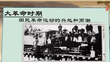 马雯-红领巾心向党(上)
