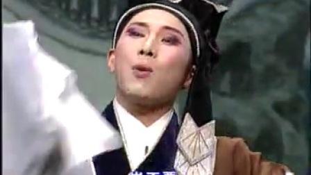 越剧《珍珠塔·前见姑》(徐标新、金艳芳、周燕儿)、《林冲·风雪山神庙》(徐标新)