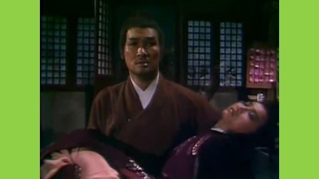 1982梁家仁版天龍八部、喬峯誤殺阿朱、助耶律洪基奪囬皇位。