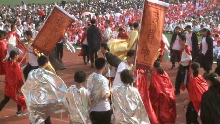 郑州外国语学校2017年运动会开幕式