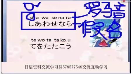 日语基础学习入门视频教程, 大家的日语视频基础教学