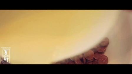 谁偷走了情人节巧克力-的做法之吃货美食节目